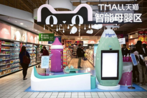 "The baby products section of an RT-Mart hypermarket, backed by Alibaba, in Shanghai. Alibaba has applied the ""new retail"" concept to some 400 brick-and-mortar stores in Chinese cities.PHOTO: BLOOMBERG"